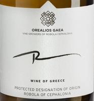 Label of R bottling