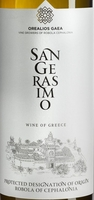 Label of San Gerasimo bottling